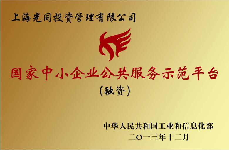 2020年中国最佳企业家商学院最新榜单出炉,同光商学院再次称霸榜单!