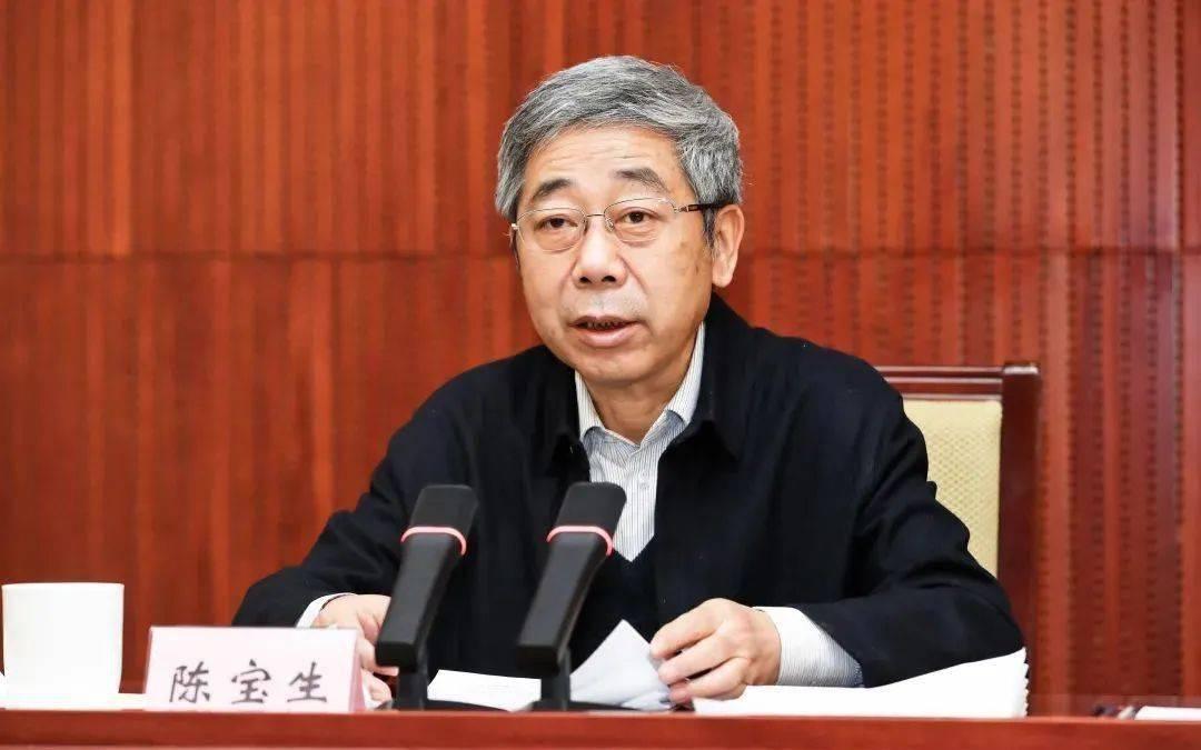 教育部部长陈宝生:大力管理校外培训,重点整治唯利是图行为