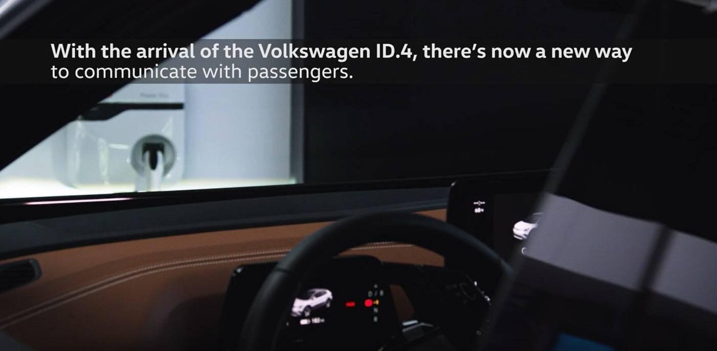 大众展示全新灯光导航系统:简单直接,司机福音