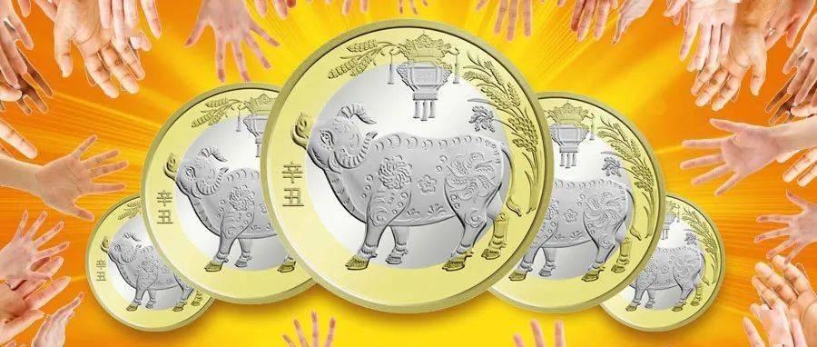 """关于""""新丑牛""""币上市的思考"""