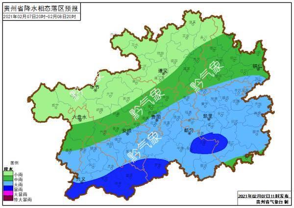 今明两天,贵州省这种地区有大暴雨!