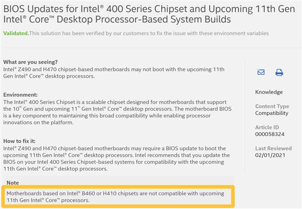 Intel官方实锤:B460、H410主板不支持11代酷睿