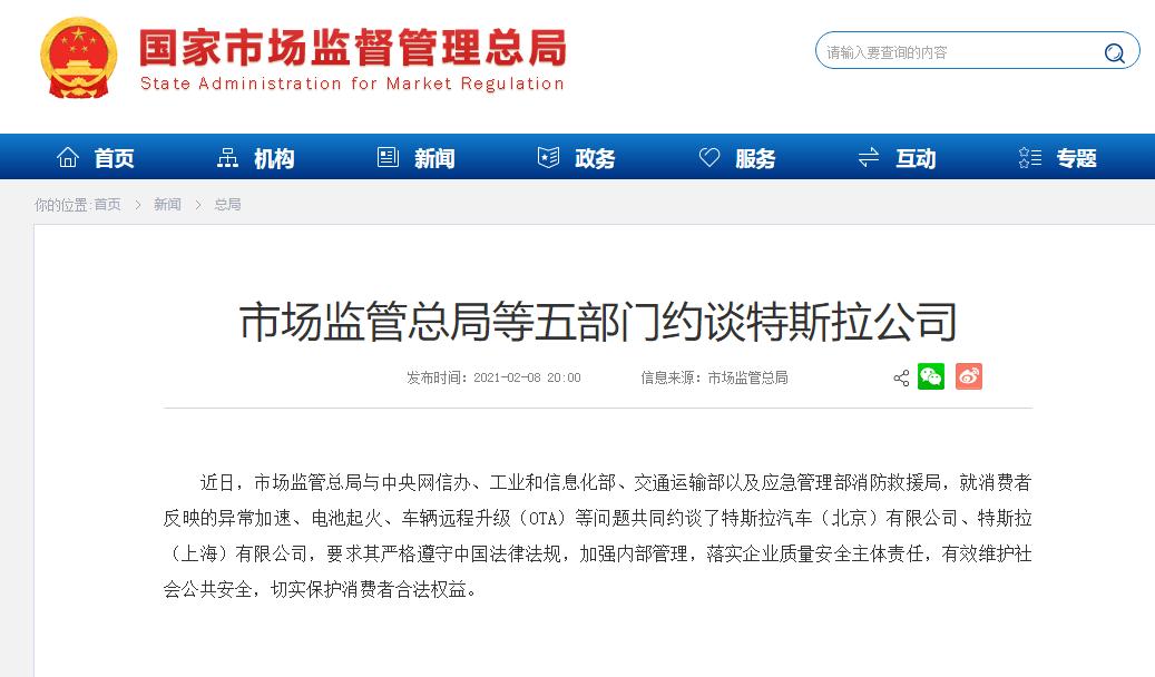 日本亚洲第一毛片_日本AV电影天堂网址_被强行进去好爽视频免费