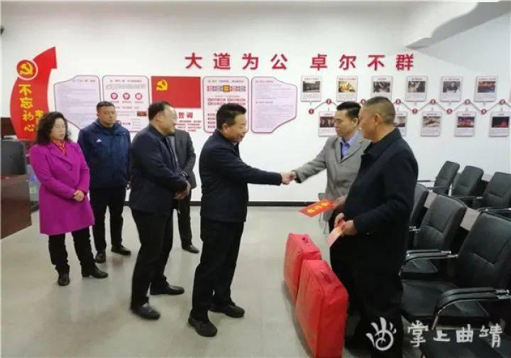 【政法动态】吴朝武带队到沾益区开展春节走访慰问活动