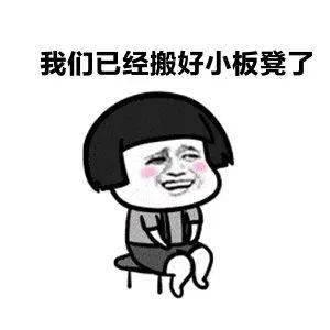【在深过年】春节玩转深圳,这些精彩不容错过!约起来~