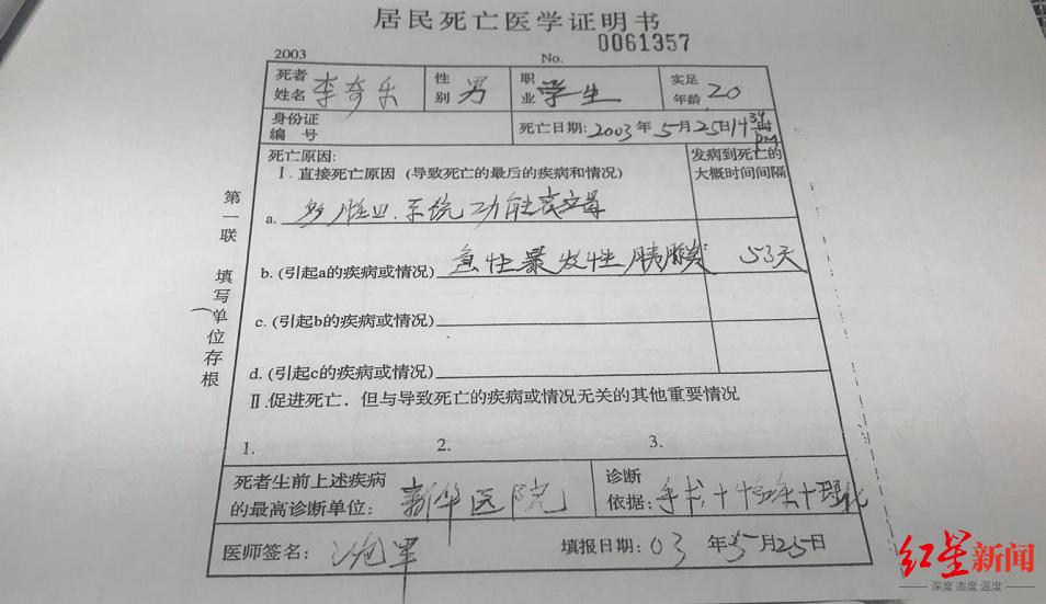 开心婷婷五月_囯产目拍亚洲精品_国产另类
