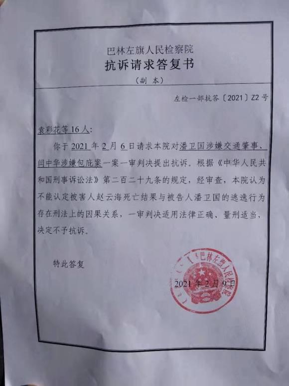 英外交大臣、七海外長度歐盟國家代表妄議香港選舉,中大使館回複