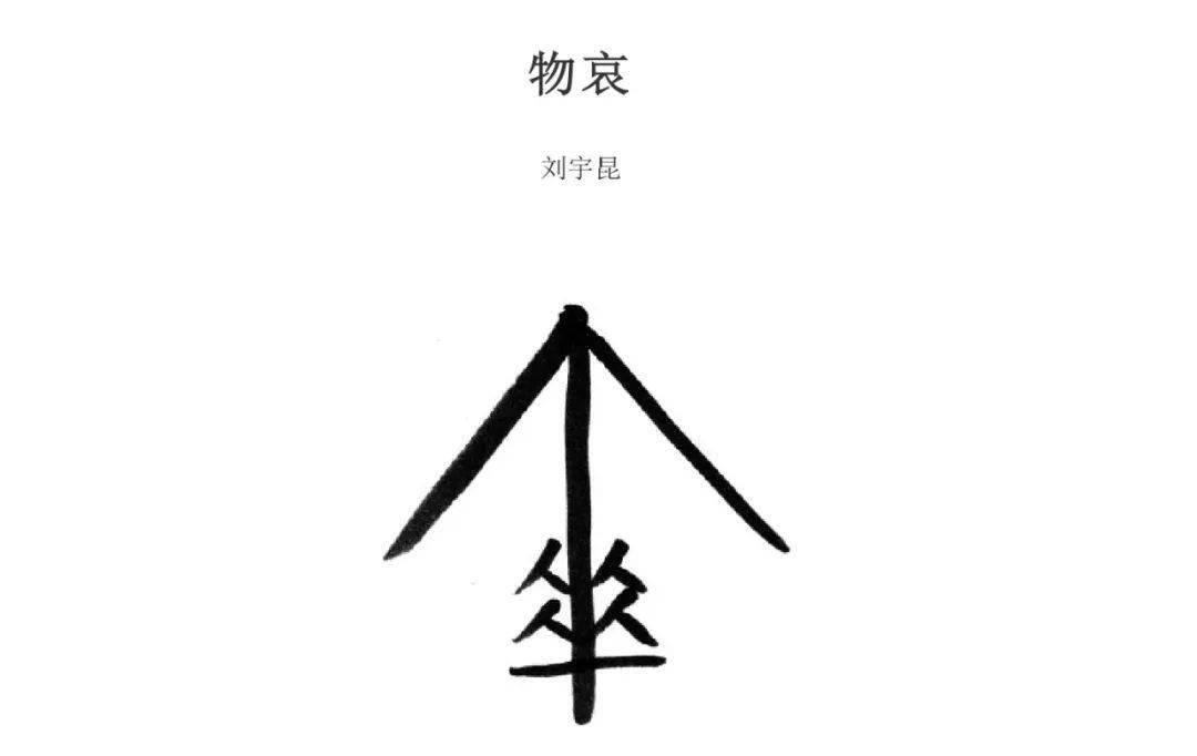 合法真人且无码_日韩av电影天堂网_免费网站视频在线看V无遮挡