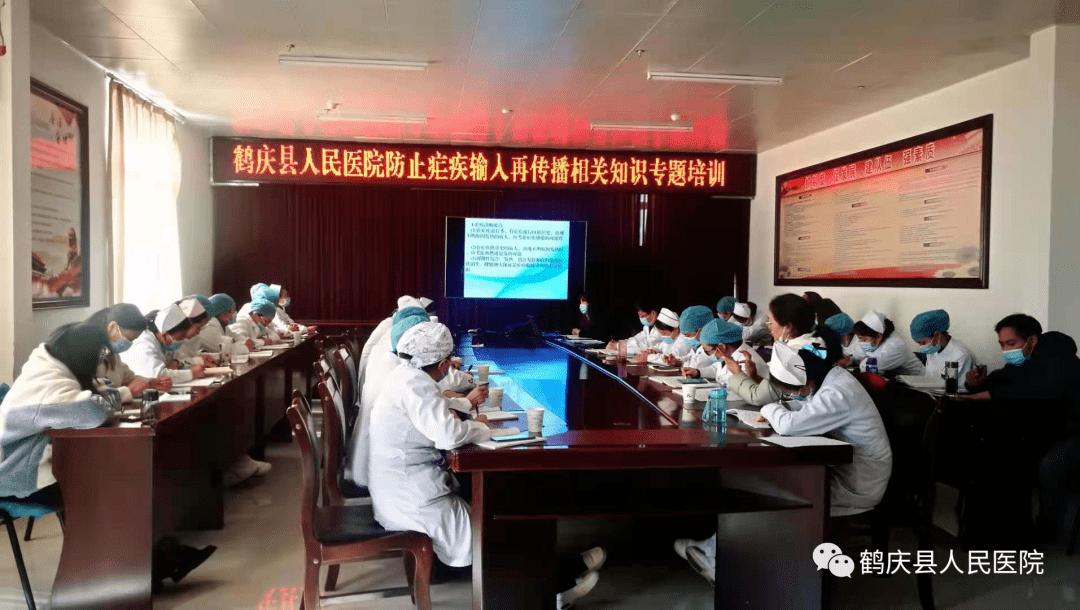 消灭疟疾认证教育培训,我们正在努力