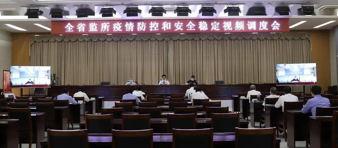 中共山西省监狱管理局委员会新春祝福  第5张