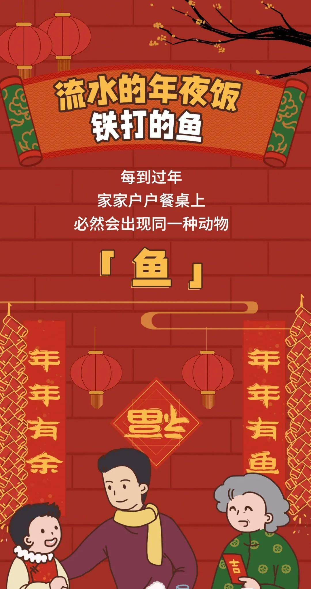 吳謙:2021年中國國防預算提高平穩適當