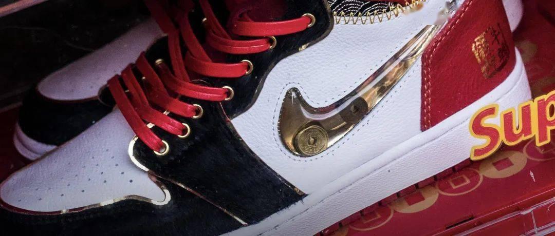这些「超好玩新鞋」只有过年才能见!AJ1 钩子里灌水!还有超限量盲盒! 爸爸 第2张