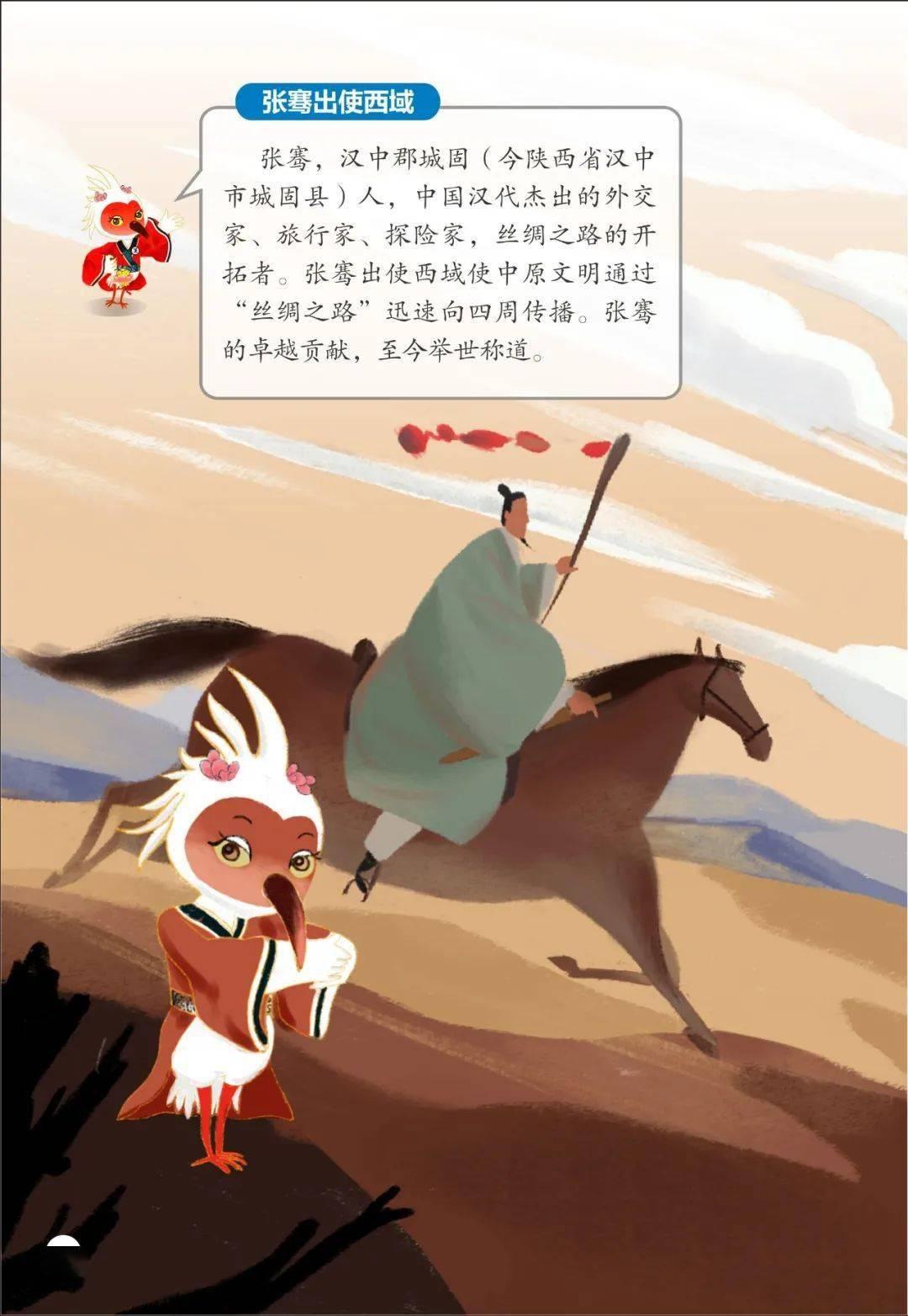 """""""汉风大年""""天汉长街""""云上新年"""":初二篇  第7张"""