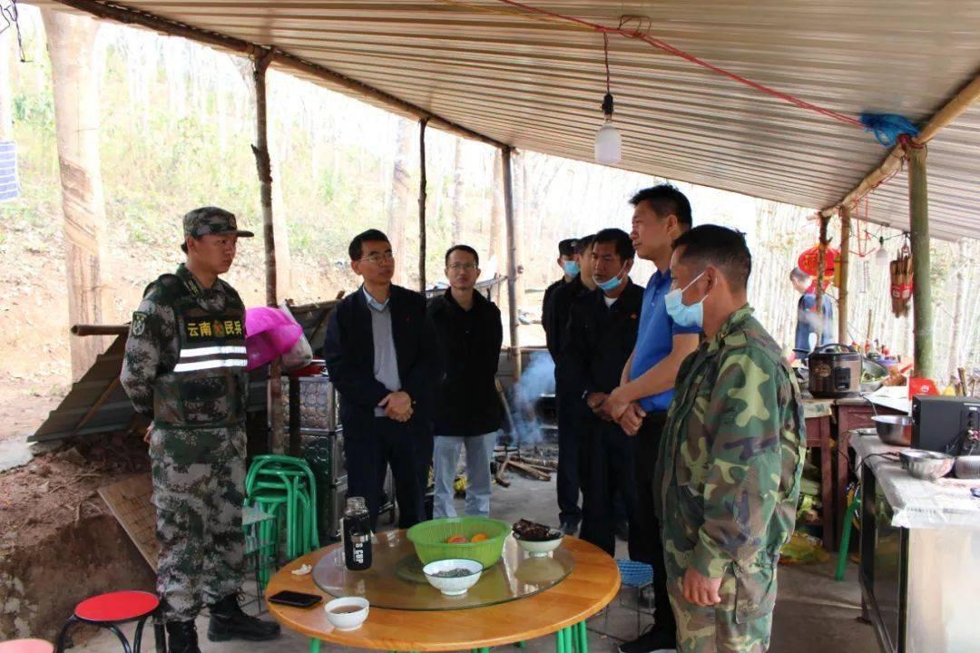 州委领导看望慰问边境疫情防控卡点春节值守人员