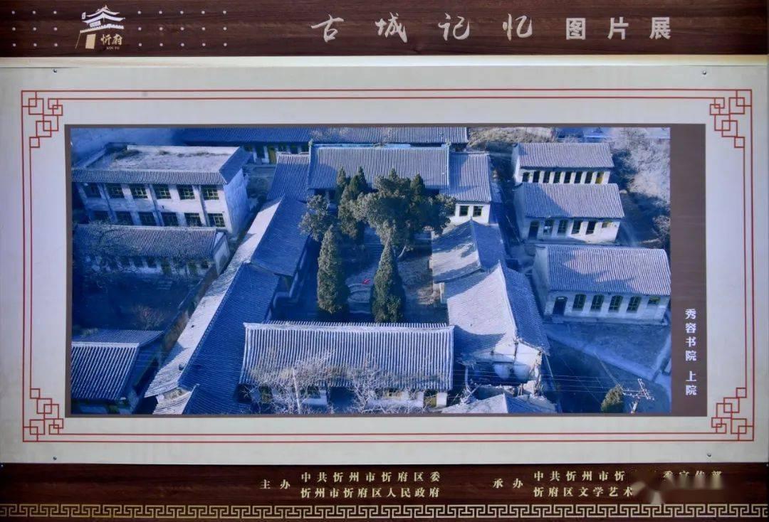 中国年在忻州:忻州古城真红火  第25张