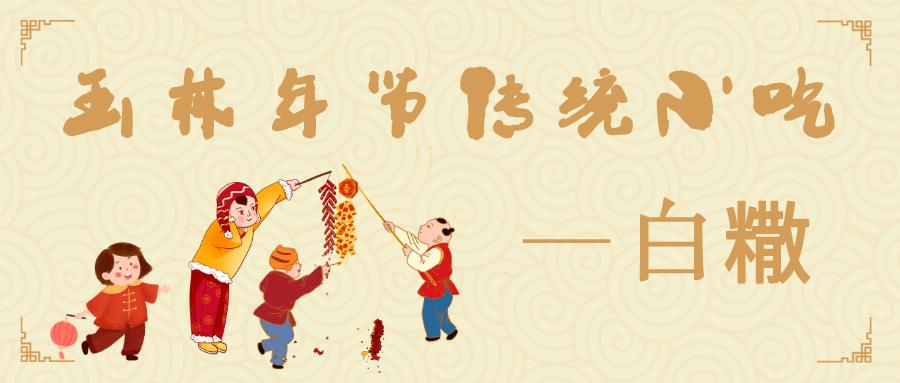 """推荐丨""""我们的中国梦""""——文化进万家活动"""