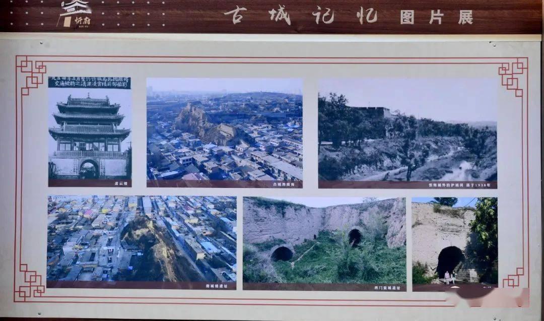 中国年在忻州:忻州古城真红火  第23张