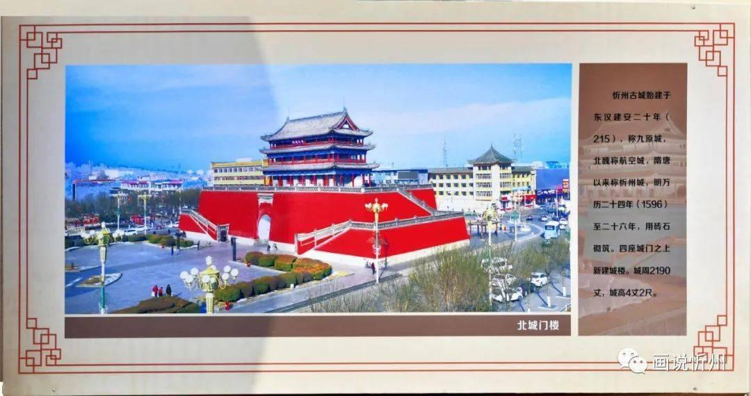 中国年在忻州:忻州古城真红火  第28张