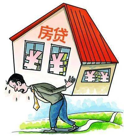 30岁买房,背负房贷30年!年轻人的噩梦,活在房价的阴影里