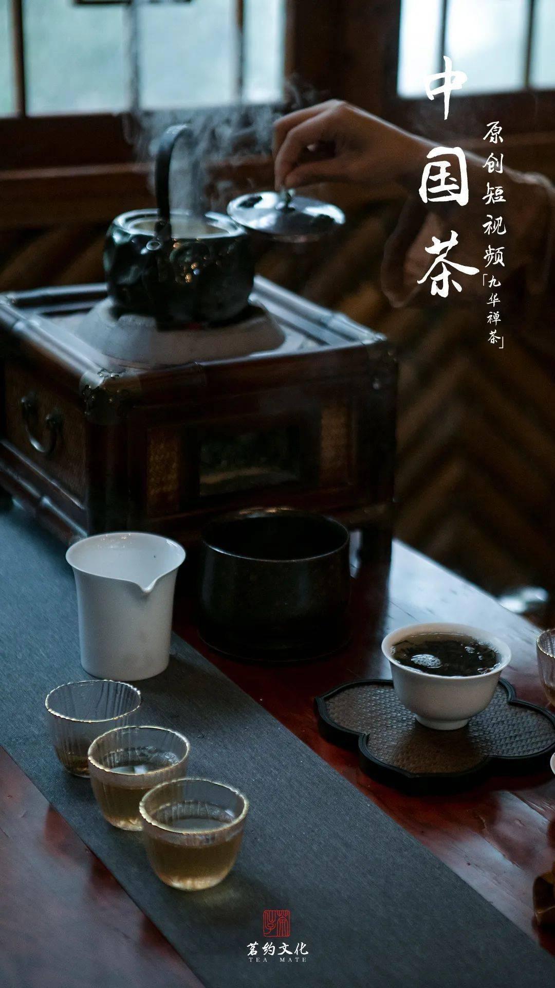 台式乌龙茶28式演示视频  台式乌龙茶表演特点