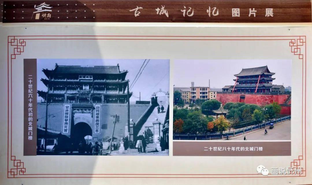 中国年在忻州:忻州古城真红火  第22张