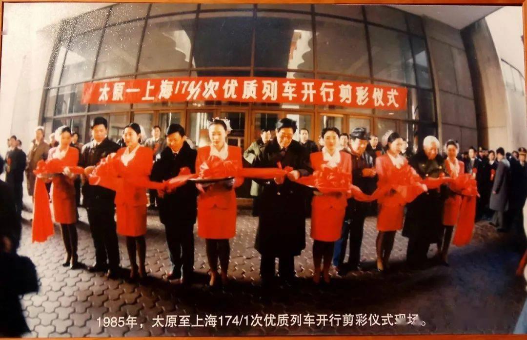 """那年春节探亲""""晋龙号""""子弹头让我飞  第12张"""