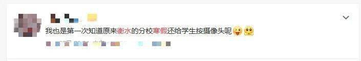 习总书记谋划推动长江经济带发展趋势谱写新篇章