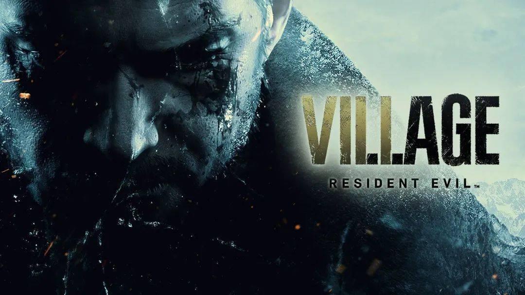 《战神4》PS5补丁评测丨《生化危机8:村庄》游戏细节公开,鼓励玩家主动探索