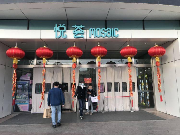 """电子鞭炮成""""新年货"""":宣称""""无害"""",部分是""""三无""""产品"""
