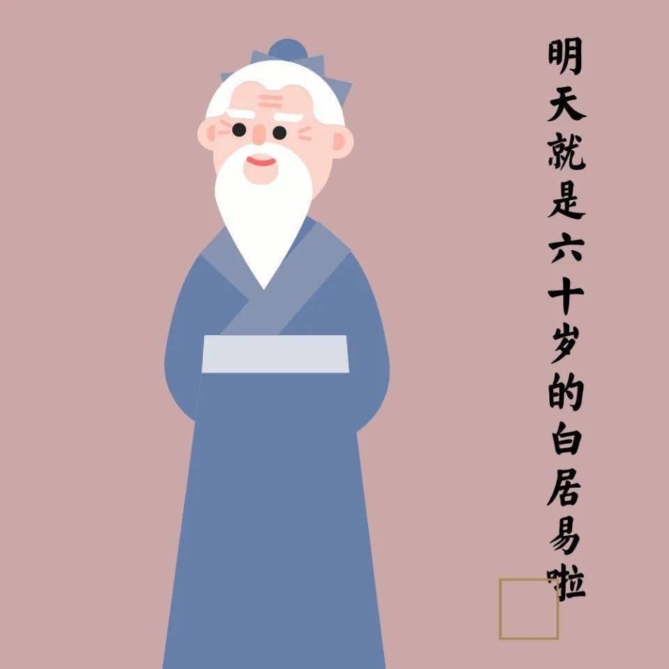 高德平台代理开户【适量饮酒 快乐生活】有人投壶,有人燃香,有人想家...唐代诗人的春节是怎么过的
