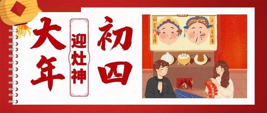 【健康过年】老人这样过春节,有一种健康的味道!