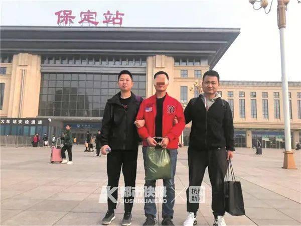 """杭州顺风车司机与12名女性""""恋爱"""",诈骗4000多万!"""