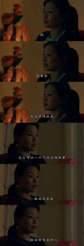 贾玲和赵婷,女导演们冲吧!