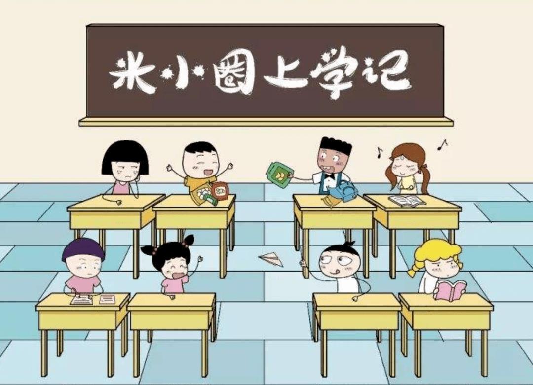 米小圈把哪一课的听写拿给家长签字? 听写家长签字评语大全