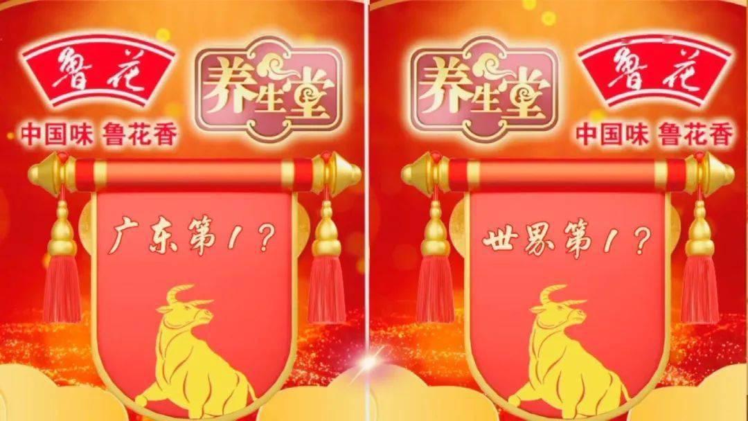 抢庄牛牛棋牌游戏:【养生堂】今日17:25播出《八星报喜 健康过年——粤菜中的搭配之妙》