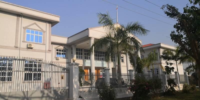 缅甸总统和国务资政所涉案件提前完成首次开庭