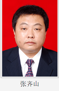 重磅!太原市政府领导最新分工,常务副市长刘俊义、副市长杨继承分管这些部门  第6张