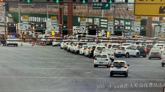 春节假期倒计时,阳泉、晋中辖区返程交通安全提示发布  第2张