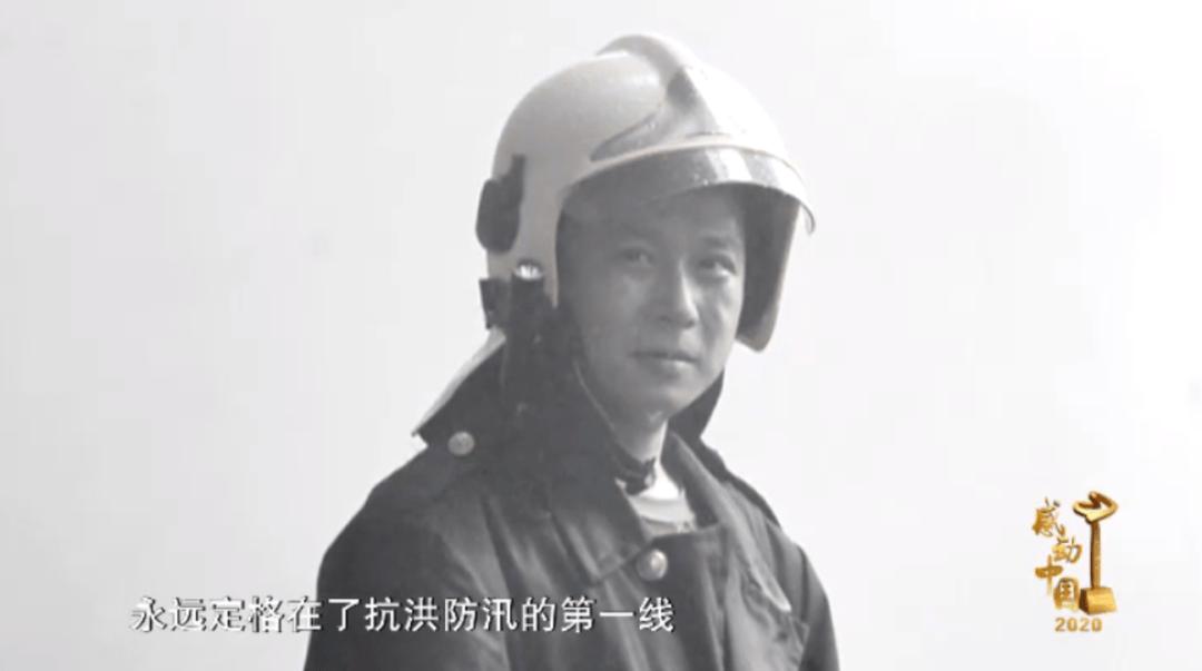 感动中国2020年度人物是他们!记住这些闪亮的名字!