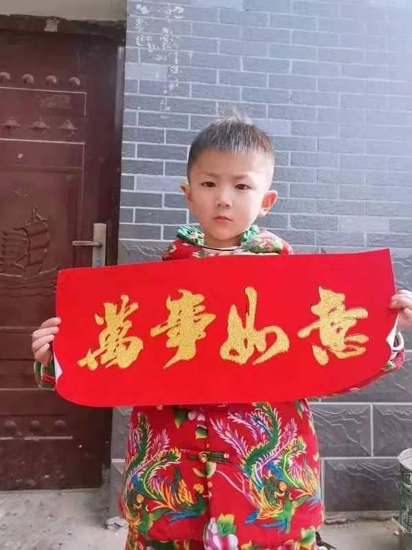 """丁湖中心校积极开展""""我们的节日——春节""""文化活动  第3张"""