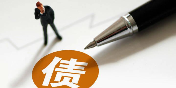 """浙江昔日女首富牛年春节遭法院""""悬赏追债"""""""