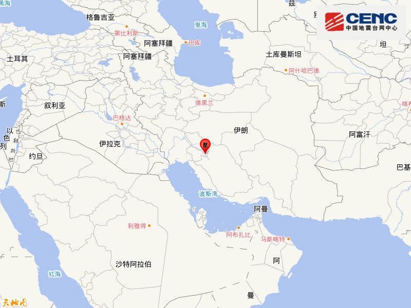 伊朗发生5.4级地震,震源深度10千米