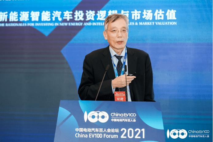 """【观点】刘世锦:""""十四五""""期间新能源智能汽车的结构潜力和发展空间"""