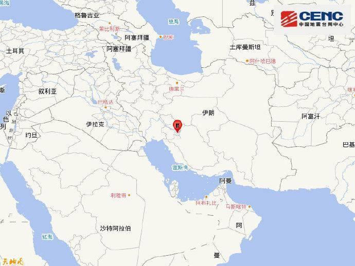 伊朗发生5.4级地震 震源深度10千米