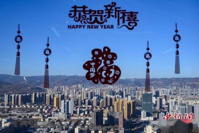 """淡季不淡 2021年春节中国多地楼市成交""""开门红"""""""