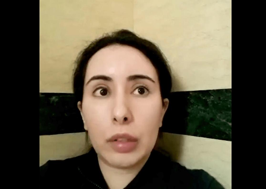 迪拜公主失联近三年后现身称遭囚禁,联合国或将展开调查