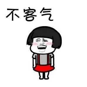 嗨~宁波,很高兴遇见你!  第9张