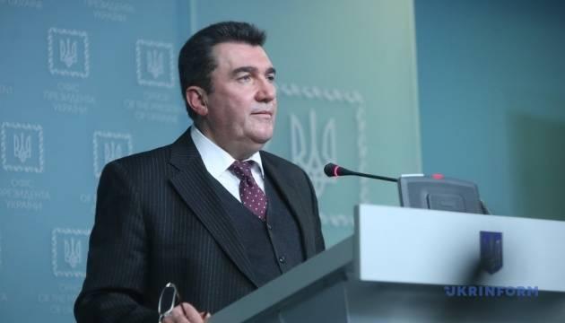 乌克兰宣布对反对派领导人等实施制裁