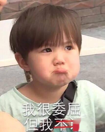 宝宝一言不合就哭闹,聪明的家长都在这样做!  第2张