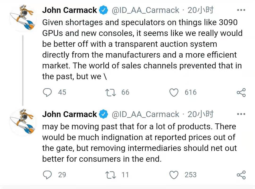 PS5手柄拆解,手柄易漂移原因揭露丨CDPR正致力于解决代码泄露事件  第6张